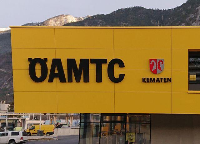 AMTC.jpg
