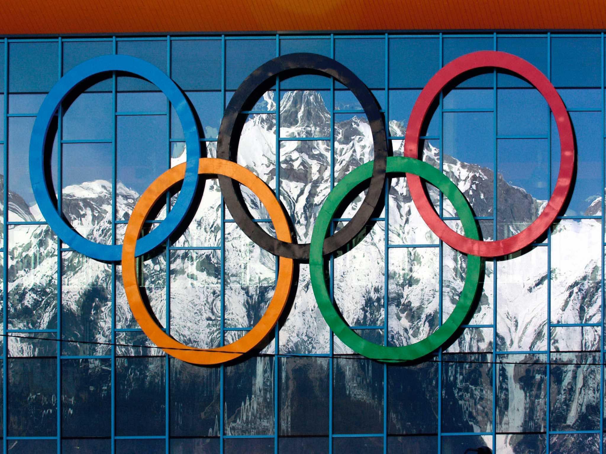 Olympisches Innsbruck